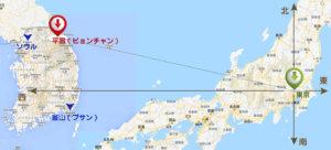 平昌と東京の位置関係地図