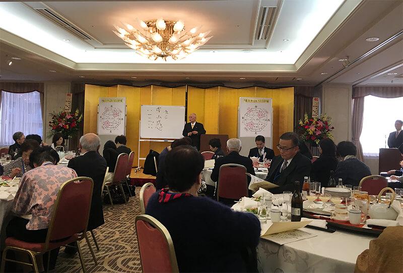 平成31年 方聖閣新春講演会