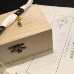 2021年版 恵方願い -方聖閣オリジナル願書篇-